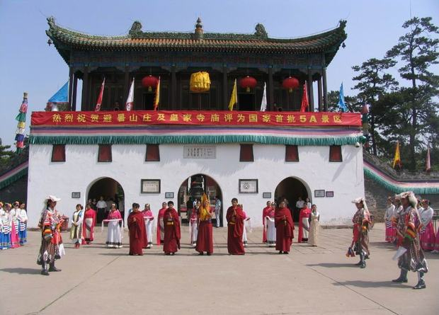 Putuozongsheng Temple Entrance