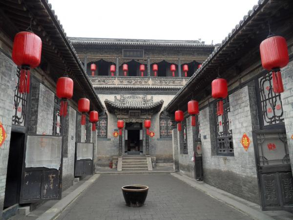 Inside of Qiao Family Courtyard