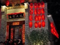 night view of qiao family courtyard