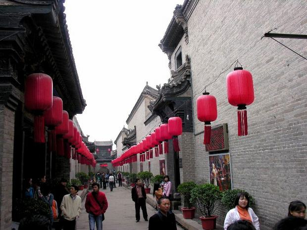 Qiao Family Compound Street and Lantern