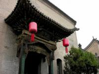 Qiao Family Compound gateway