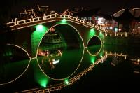 Qibao Ancient Town Night Bridge