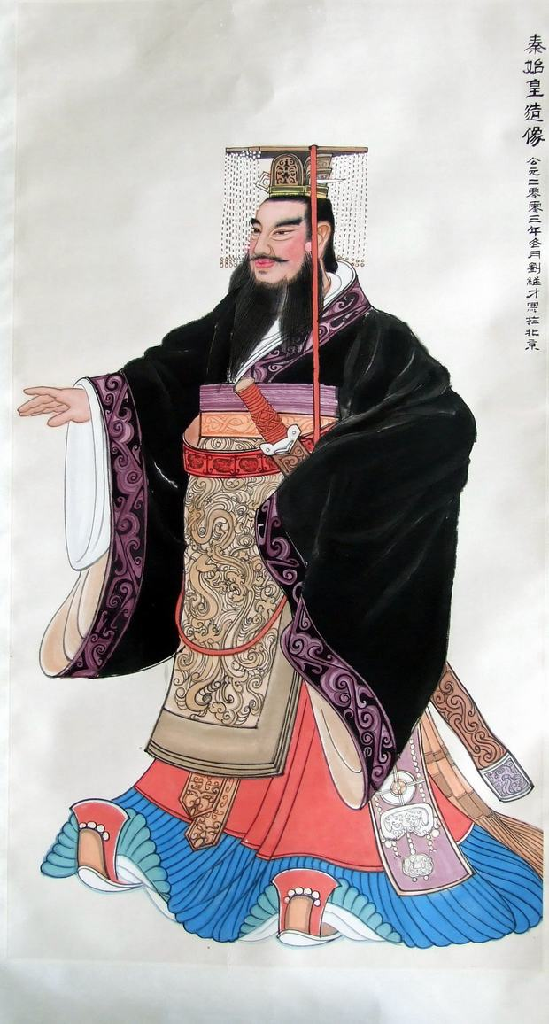First Emperor of Qin