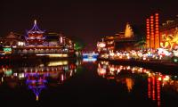 Qin Huai River at Night