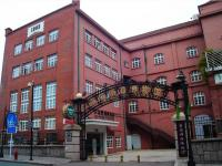 Gate of Qingdao Beer Museum