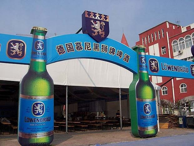 Qingdao International Beer Festival Show
