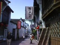 Qinghefang Ancient Street Lane