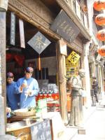 Qinghefang Ancient Street Tea Shop