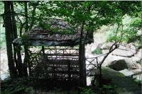 Qinglong Waterfall Wooden House