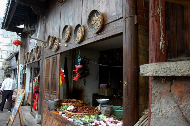 Qingyan Ancient Town Snack