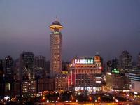Radisson Hotel Shanghai New World