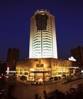 Regal Hotel Guiyang