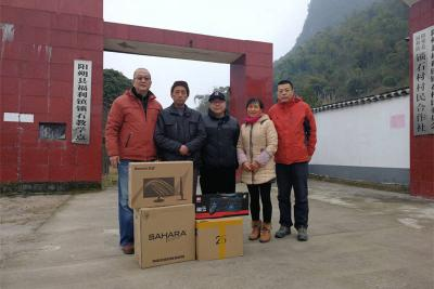 Easy Tour China donated computers to Suoshi Village Yangshuo
