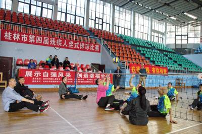 Sponsored Guilin handicapped ground-sitting played volleyball
