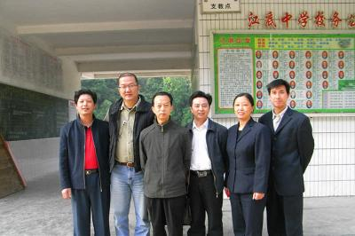 Easy Tour China participated in poverty alleviation program
