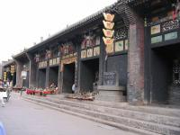 Rishengchang Exchange Shop, street pingyao