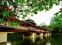 Sanjiang Wind & Rain Bridge,Guilin