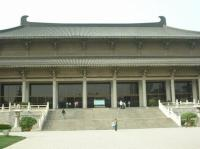 shaanxi provincial museum