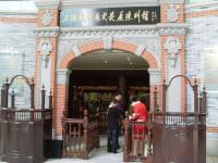 Shanghai History Museum Entrance