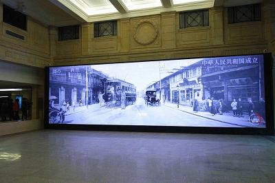 Preface Hall Image of Shanghai History Museum