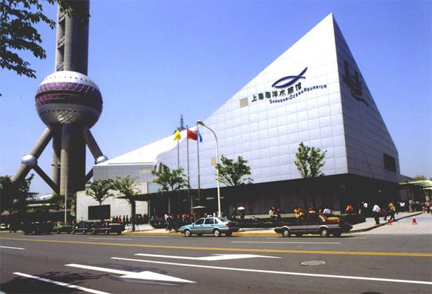 Ocean City Aquarium