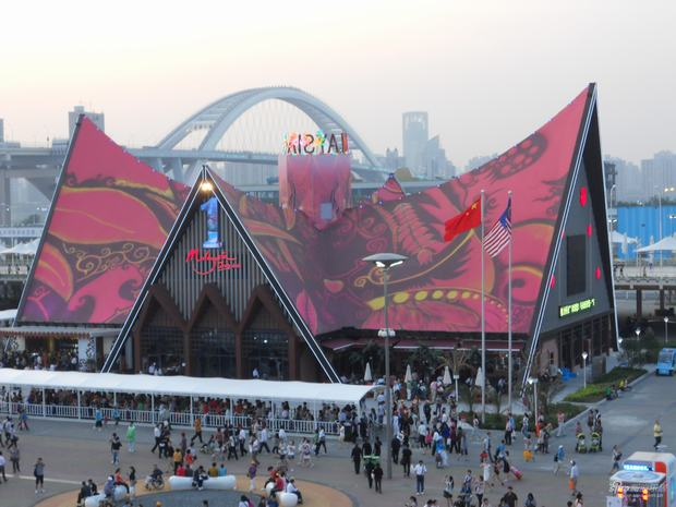 Shanghai World Expo 2010 Building