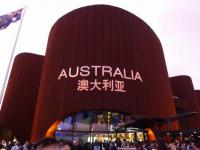 World Expo 2010 Australia Pavilion