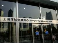 Shanghai World Financial Center Entrance