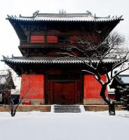 Snow-clad Shanhua Temple