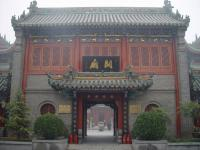 Shanxi, Shaanxi and Gansu Guildhall