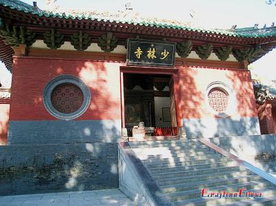 Pictures of the Gate of Shaolin Temple