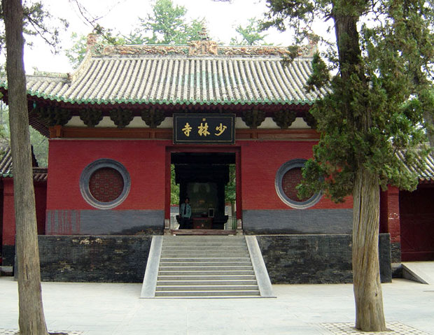 Entrance to Shaolin Temple