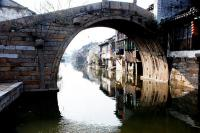 Shaxi Town Arch Bridge