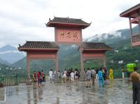 Gate of Shennong Stream