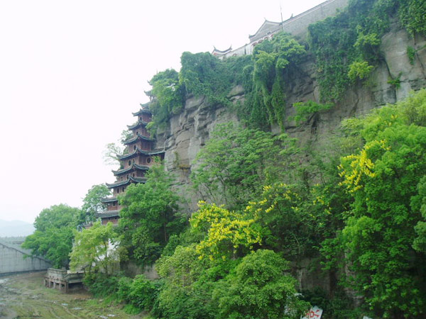 Part of Shibaozhai