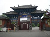 Gate of Shuanglin Temple