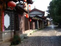Tranquil Shuhe Old Town