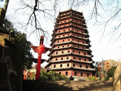 Six Harmony Pagoda View
