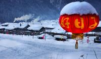 Snow Town and Red Lantern
