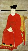 Emperor of Song Dynasty