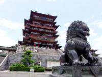 Splendid China Stone Lion