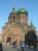 St. Sophia Church