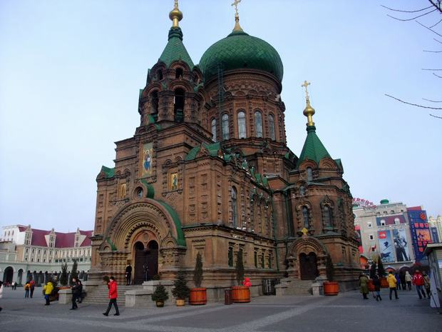 Magnificent St. Sophia Church