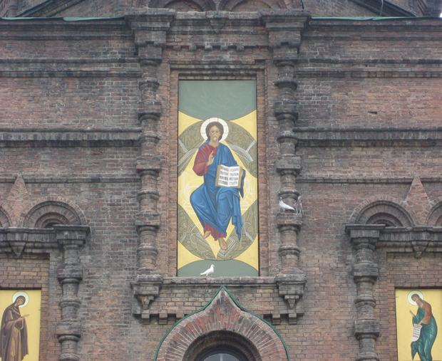 St. Sophia Church Fresco