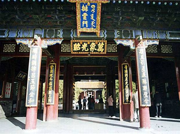 PaiYun Gate of Summer Palace in Beijing