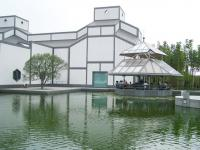 Suzhen Museum Exterior Appearance