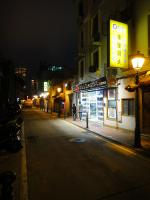 Taipa Village Street at Night
