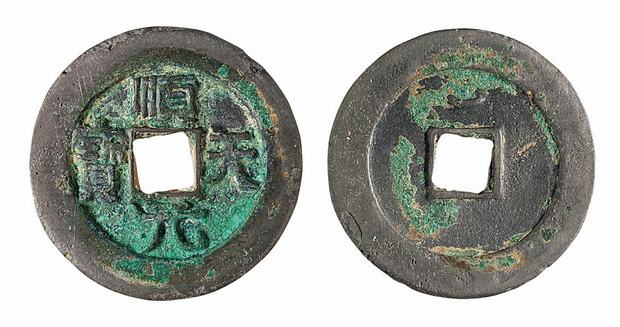 Tang Dynasty Coins