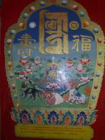 Tashilhunpo Monastery Colorful Painting