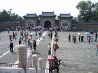 Temple of Heaven Passage